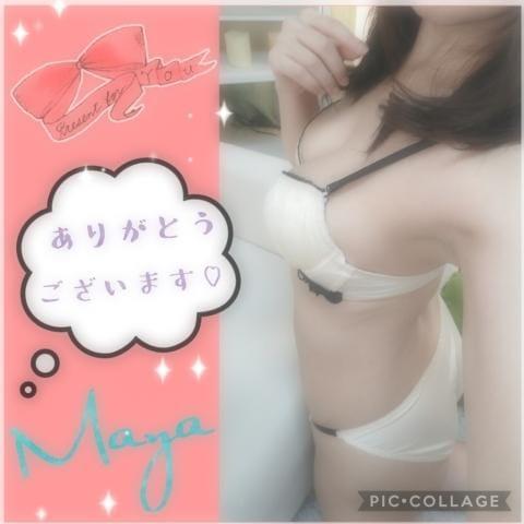 「Mさまへお礼です。」09/22日(土) 01:30   真彩京華の写メ・風俗動画