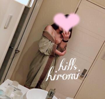 ひろみ☆可愛さ最大級「お礼❥❥GR」09/22(土) 02:26 | ひろみ☆可愛さ最大級の写メ・風俗動画