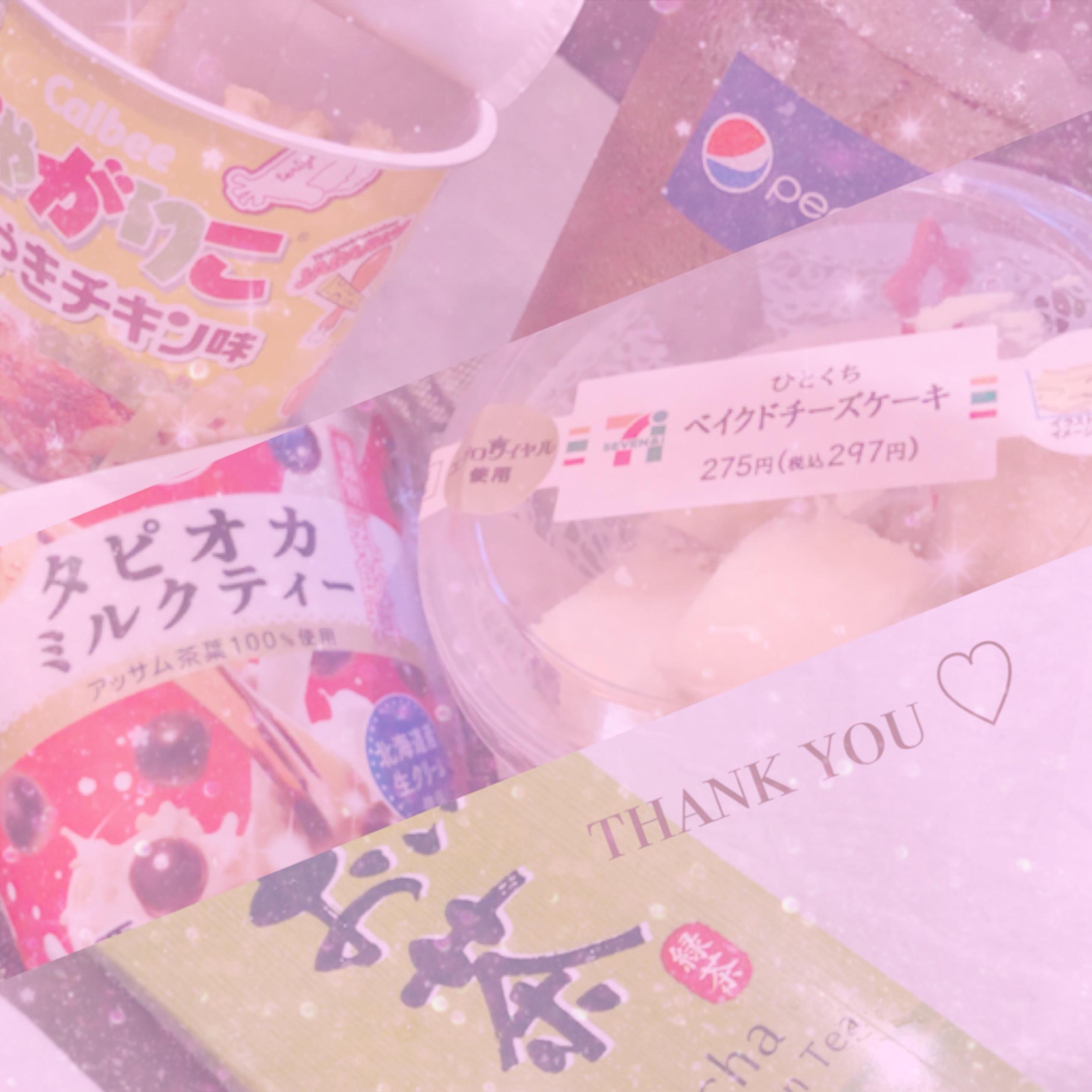 「御礼♡」09/22(土) 02:56 | ユアの写メ・風俗動画