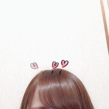 うみ☆絶対的美女「\(ᯅ̈ )/」09/22(土) 07:38 | うみ☆絶対的美女の写メ・風俗動画