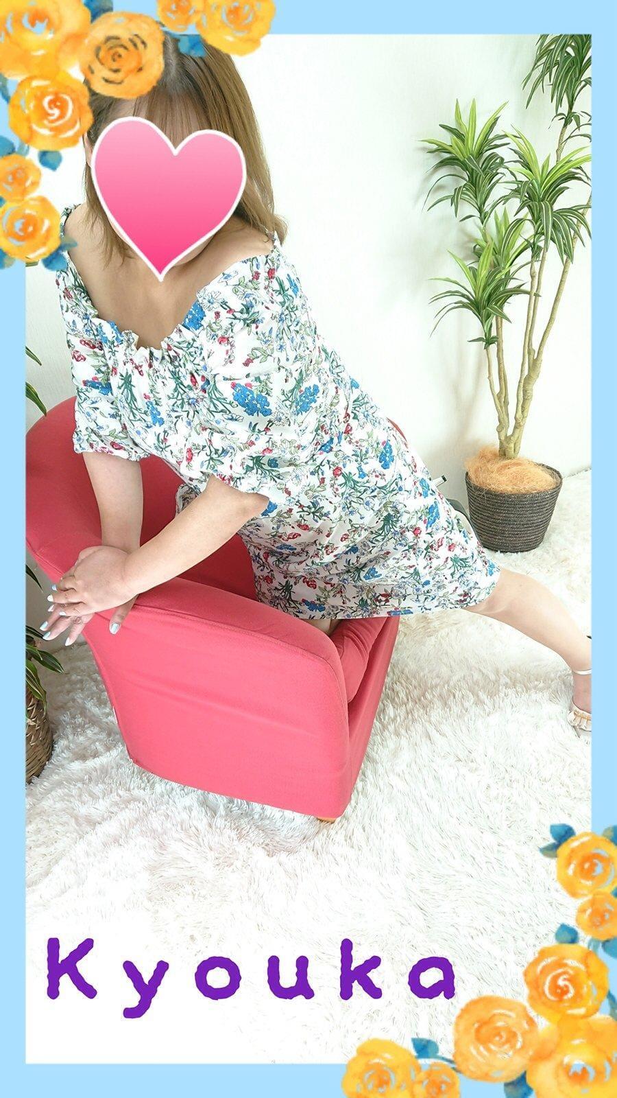 「☆きょうか☆」09/22日(土) 08:58 | 蓮井 きょうかの写メ・風俗動画