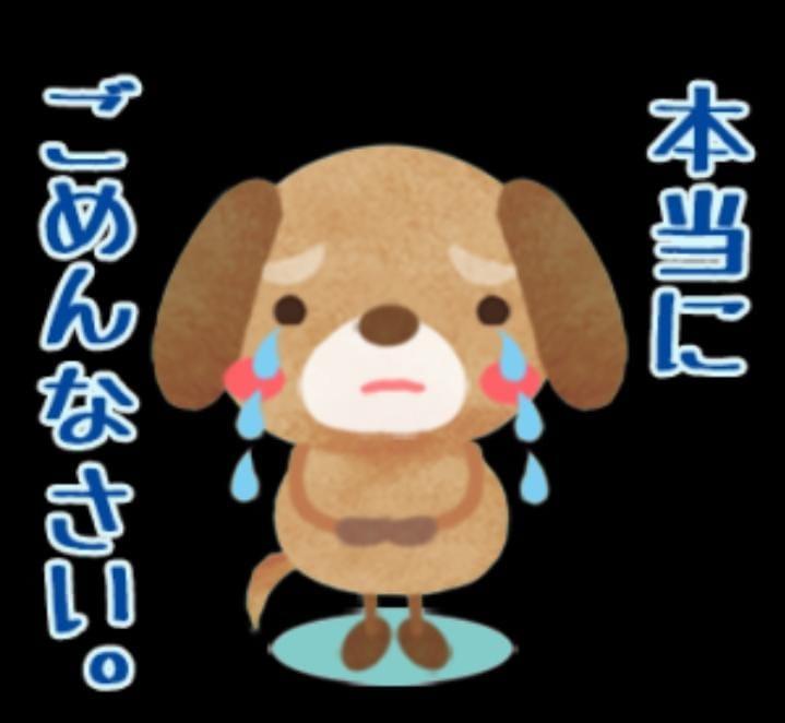 「すみません?」09/22(土) 09:03 | になの写メ・風俗動画