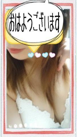 「おはようございます」09/22日(土) 10:11 | 立川 まきの写メ・風俗動画