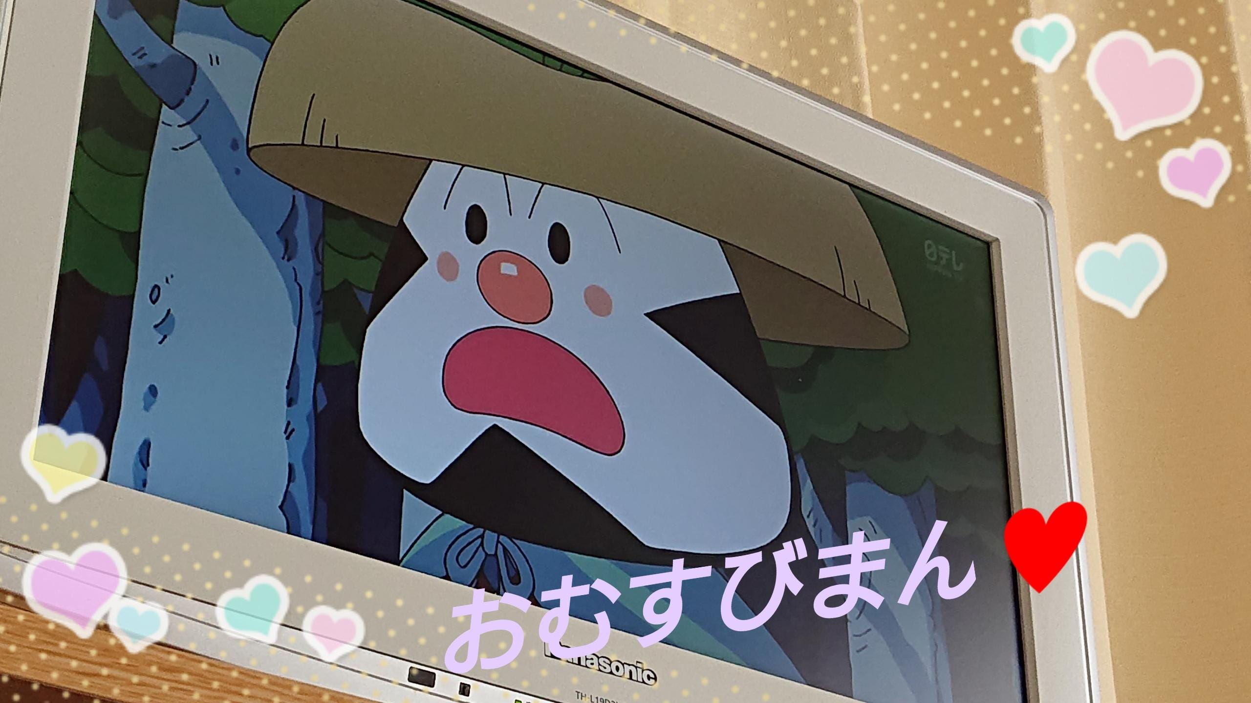 「私のヒーロー!(ゝω・´★)」09/22日(土) 10:43   ゆうなの写メ・風俗動画