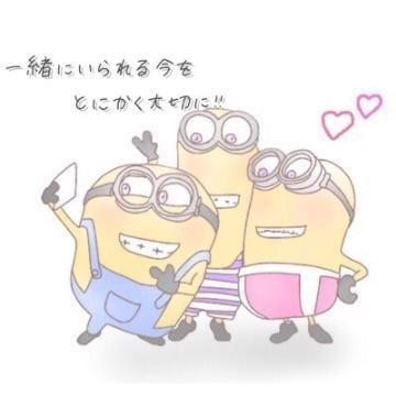 「こんにちわ♪」09/22日(土) 10:45 | 沙雪 ことねの写メ・風俗動画
