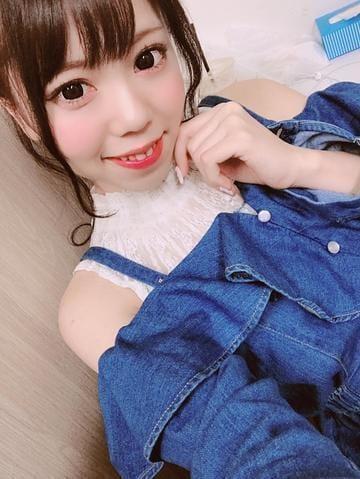 「しふとです♡」09/22日(土) 10:49   ひめなの写メ・風俗動画