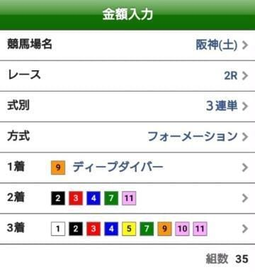 りほ「三連単」09/22(土) 10:50 | りほの写メ・風俗動画