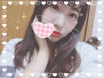「おはよう〜?」09/22日(土) 11:14   つぐみの写メ・風俗動画