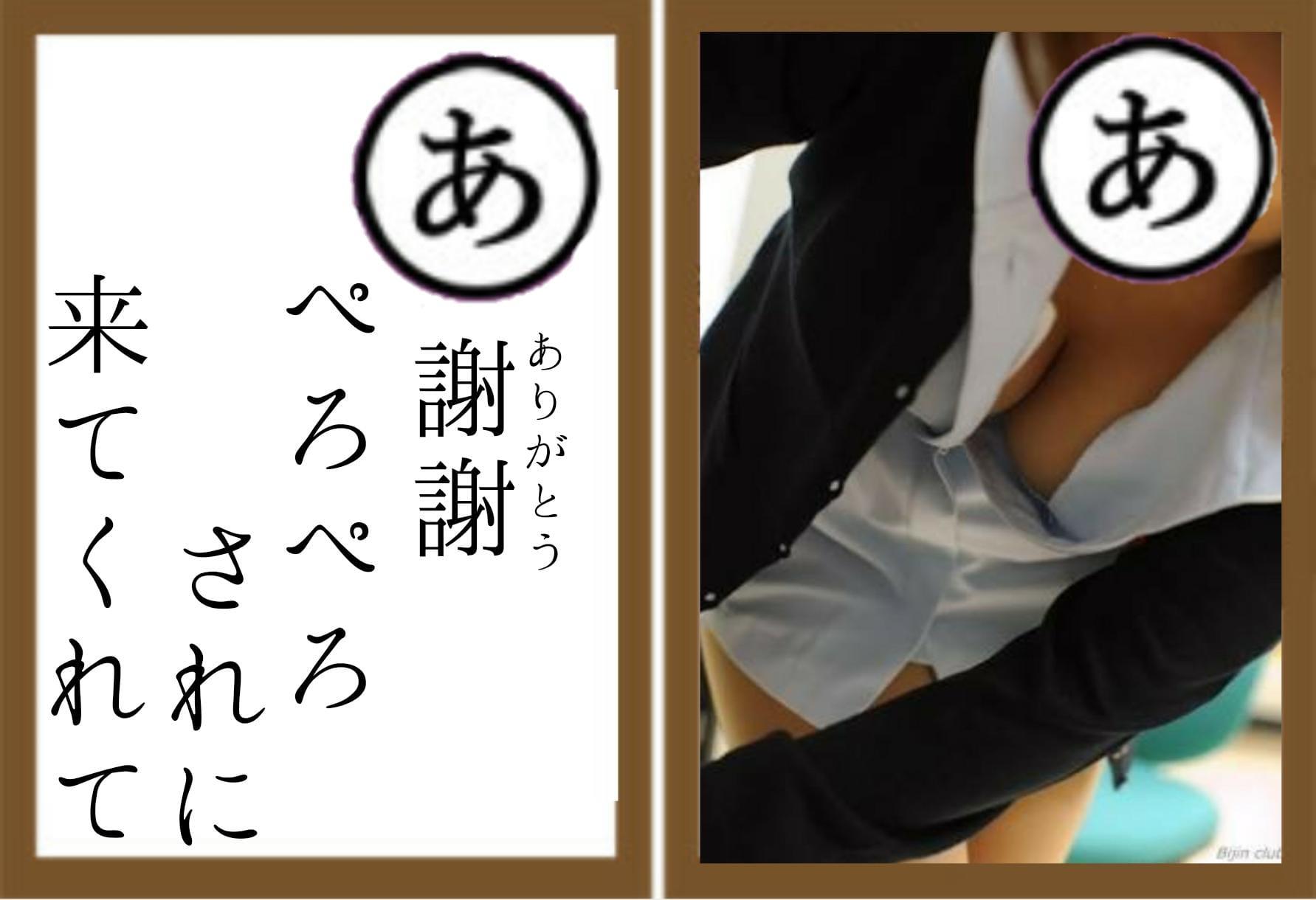 「クリニック開院したのき、先生が休みだった件」09/22日(土) 11:15   あやかの写メ・風俗動画