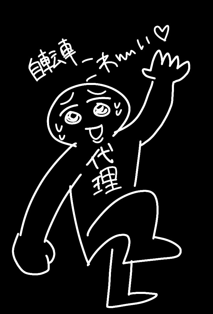 「えりです」09/22(土) 11:34 | えり の写メ・風俗動画