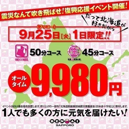 「あれ?( ´?ω?` )」09/22(土) 13:27   もえの写メ・風俗動画