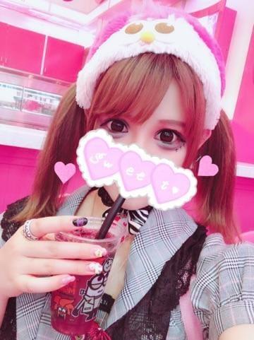 「堕天使ぶるー」09/22(土) 14:04   みさきの写メ・風俗動画