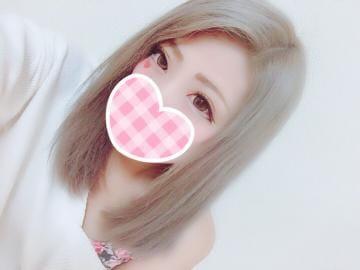 「ねむたい」09/22(土) 14:30 | 七瀬 悠里の写メ・風俗動画