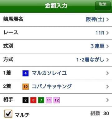 りほ「阪神」09/22(土) 15:15 | りほの写メ・風俗動画