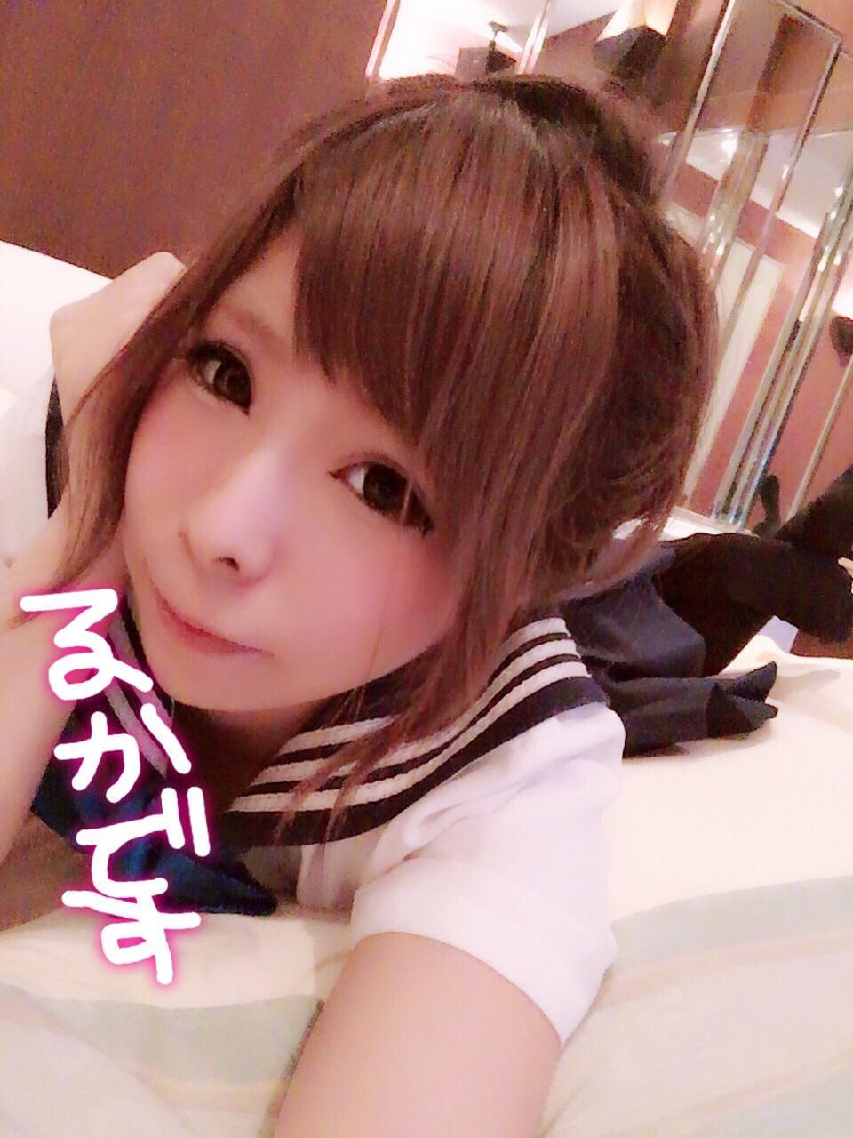 「3連休スタート(^ ^)」09/22(土) 15:58 | 【新人】るかの写メ・風俗動画