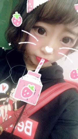 みおん「???」09/22(土) 17:12 | みおんの写メ・風俗動画