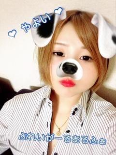 「こんばんわ!」09/22(土) 18:08   ☆鬼塚やよい☆の写メ・風俗動画