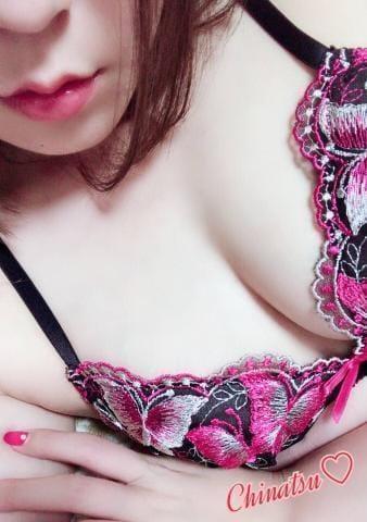 ちなつ「次回出勤*.」09/22(土) 18:36   ちなつの写メ・風俗動画