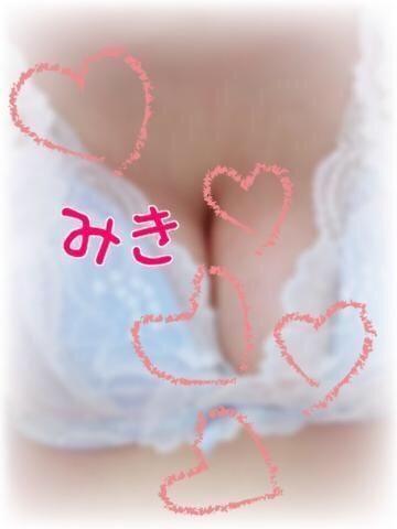 「まもなく☆[お題]from:ルフィさん」09/22日(土) 20:20   榊原みきの写メ・風俗動画