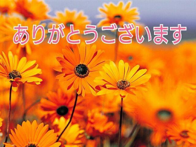 「9月22日♡ありがとうございました」09/22(土) 21:20 | いちかの写メ・風俗動画