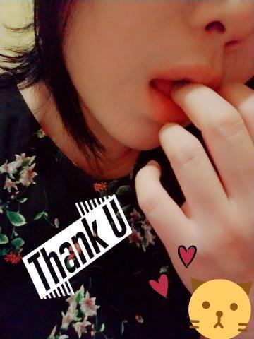 しゃむ「お礼?」09/22(土) 21:53 | しゃむの写メ・風俗動画