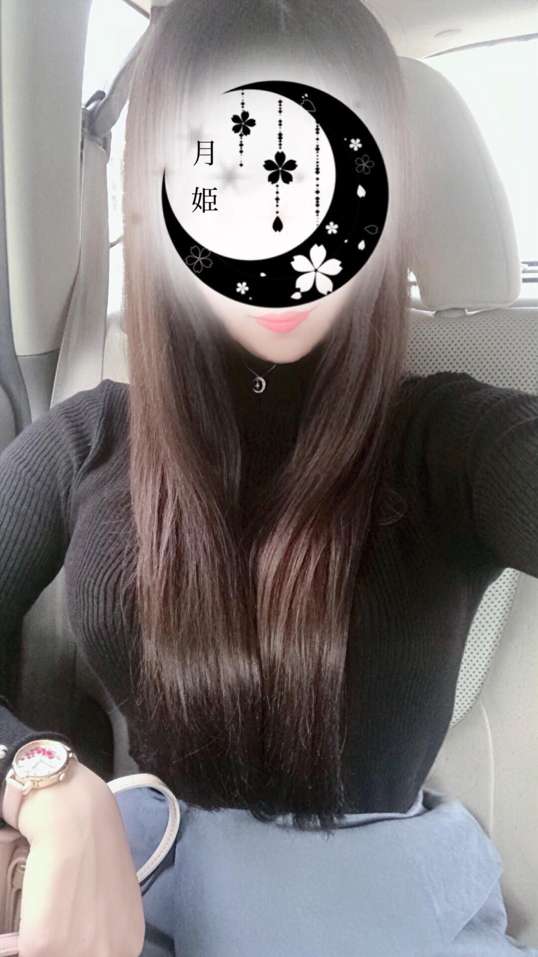 「♥ふふ。。♥」09/22日(土) 22:11 | 芹沢 月姫の写メ・風俗動画