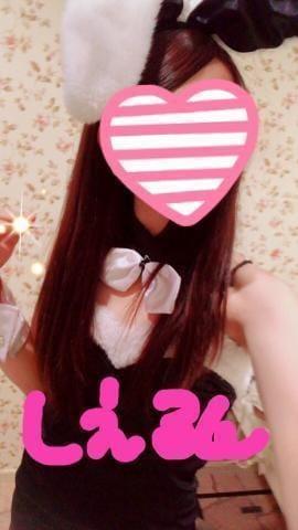 「銀橋 Uさん」09/22(土) 22:14 | しえるの写メ・風俗動画