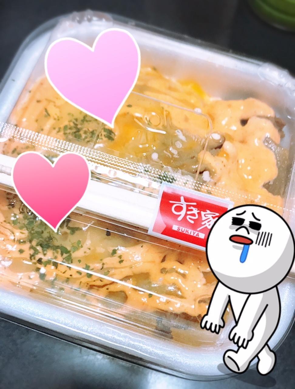 「ごめんなさい…」09/22(土) 22:54   れいの写メ・風俗動画