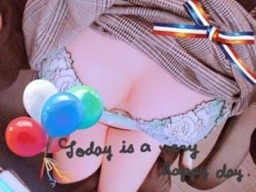 「Lv.空きました\\\\ꐕ ꐕ ꐕ////☆」09/22(土) 23:10 | ☆★体験ライ★☆の写メ・風俗動画