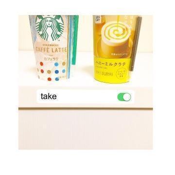 竹内「お礼♡」09/22(土) 23:30 | 竹内の写メ・風俗動画