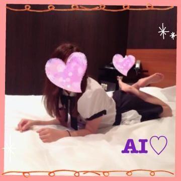「愛ちゃん???」09/23日(日) 00:03 | 愛~アイ【VIP】の写メ・風俗動画