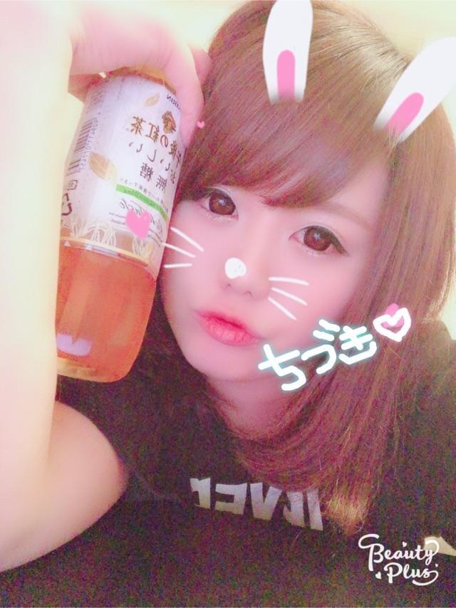 「ありがとう〜」09/23(日) 01:18 | 天音ちづきの写メ・風俗動画