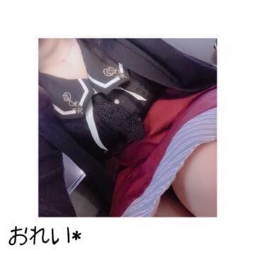 「ぶーけのお客様へ*」09/23(日) 01:46   ゆめの写メ・風俗動画