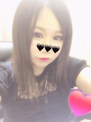 「こんばんは( ᐢ˙꒳˙ᐢ )」09/23(日) 02:47   きいの写メ・風俗動画