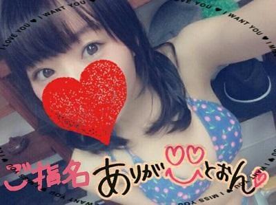 「なか卯♪」09/23日(日) 03:24 | ゆりえの写メ・風俗動画