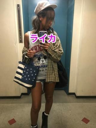 ライカ「ありがとう♡」09/23(日) 03:54 | ライカの写メ・風俗動画