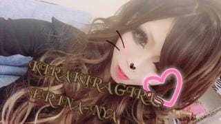 えりなーにゃ「ありあと♡」09/23(日) 05:06 | えりなーにゃの写メ・風俗動画