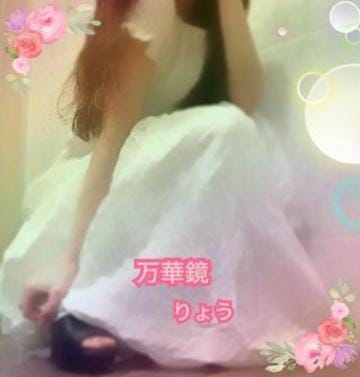 「本日、23日(日)22時~出勤です.。◦♡」09/23(日) 07:10   ★☆愛沢りょう☆★の写メ・風俗動画