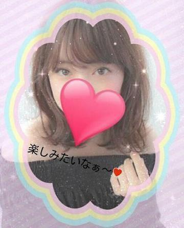 「出勤♡」09/23日(日) 07:55   たえの写メ・風俗動画