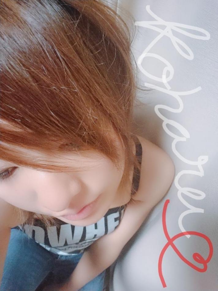 「おっぱいよーございます。」09/23日(日) 09:00 | こはる☆濡れ濡れの写メ・風俗動画