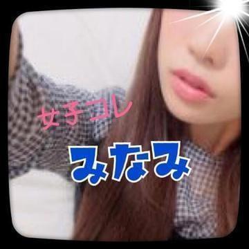 「出勤!」09/23日(日) 09:00   みなみの写メ・風俗動画