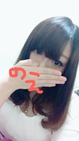 「残り5日?」09/23(日) 09:00   のえの写メ・風俗動画