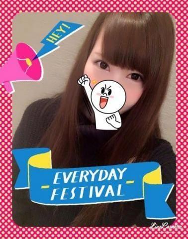 「おはようございますっ!出勤した」09/23日(日) 09:04   れもんの写メ・風俗動画