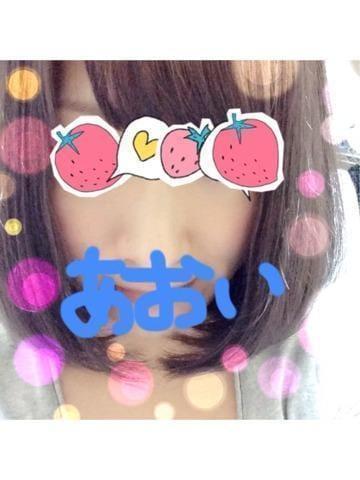 「出勤しました!」09/23日(日) 09:09   あおいの写メ・風俗動画