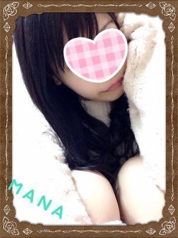 「ついたよ!」09/23日(日) 09:10   まなの写メ・風俗動画