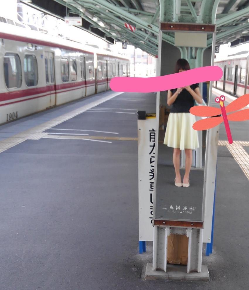 「今日はお休みです!」09/23日(日) 09:28 | えみこの写メ・風俗動画