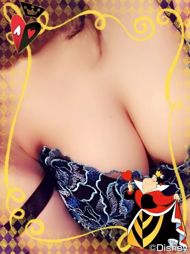 「☆てくてく&21日トラスティ☆ここあ☆」09/23日(日) 09:34 | ここあの写メ・風俗動画