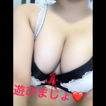 りなエロかわM娘「出勤&ご予約?」09/23(日) 10:34 | りなエロかわM娘の写メ・風俗動画