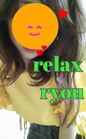 「(*^^*)おはようございます」09/23(日) 11:05   りょう (Ryou)の写メ・風俗動画