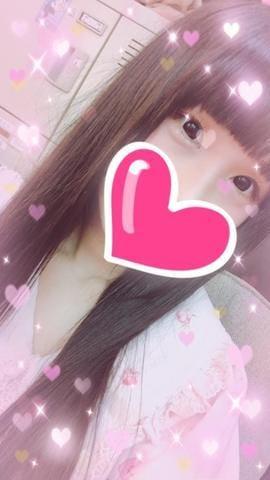 「[☺︎見たよ☺︎ありがとう!]」09/23(日) 11:12 | らぶの写メ・風俗動画